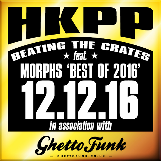 hkpp-btc-gf-best-of-2016